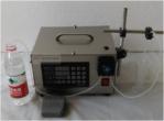 Jual Mesin Filling Cairan Otomatis (MSP-F100) di Banjarmasin