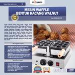 Jual Mesin Waffle Bentuk Kacang Walnut (WLN10) di Banjarmasin