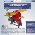 Jual Mesin Kombinasi Chopper dan Penepung Biji (HMCP20) di Banjarmasin