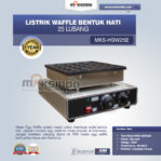 Jual Mesin Waffle Listrik Bentuk Hati 25 Lubang MKS-HSW25E Di Banjarmasin