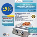 Jual Pemanggang Serbaguna – Gas BBQ Grill 2 Tungku Full Stainless di Banjarmasin