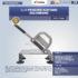 Jual Alat Pengiris Kentang Gelombang MKS-PS269 di Banjarmasin